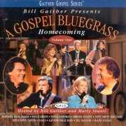 CD: A Gospel Bluegrass Homecoming 1