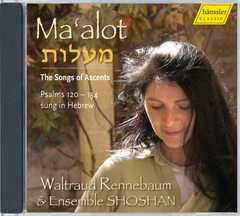 CD: Ma'alot