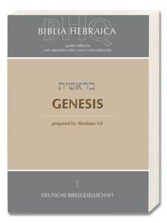 Biblia Hebraica Quinta